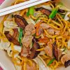 Try This Easy Shiitake Lo-Mein For A Low-Key Dinner | ultimatemedicinalmushrooms.com